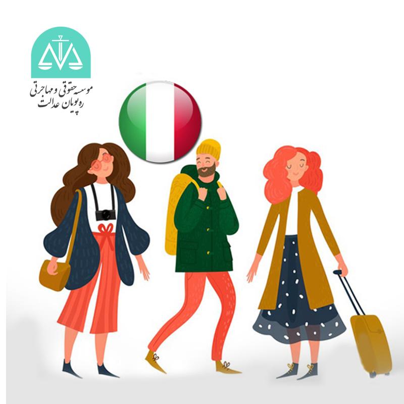 هزینه های تحصیل در ایتالیا