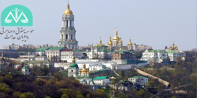 قانون خاک اوکراین