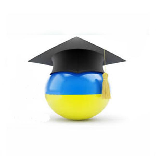 مهاجرت تحصیلی به اکراین