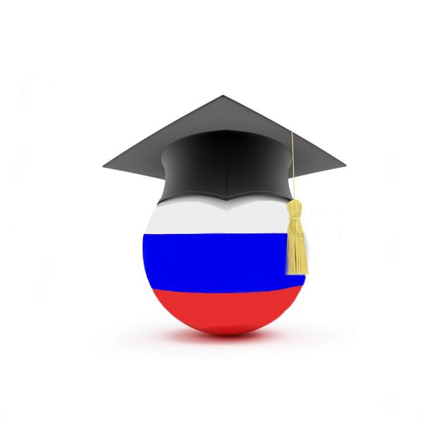 مهاجرت تحصیلی به روسیه
