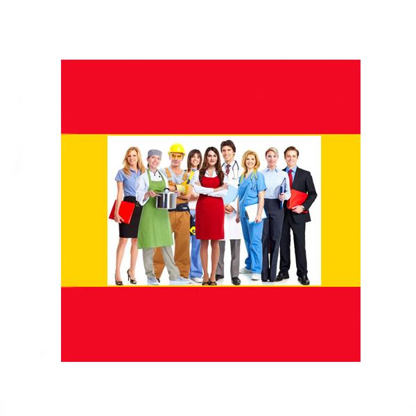 مهاجرت کاری به اسپانیا