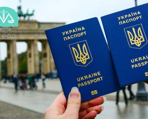 انواع ویزای کشور اوکراین